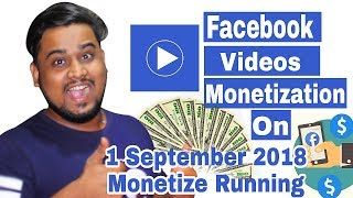 5 Condition Enabled Facebook Video Monetization On | Facebook Watch Video | Launched Globally 2018