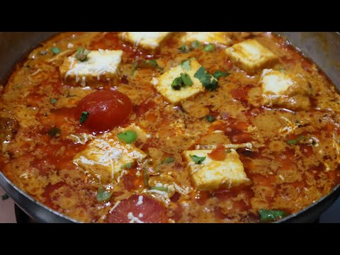 Paneer Lababdar Recipe|Dinner Recipes| Recipes For Dinner| Dinner Recipes Indian Vegetarian|Food