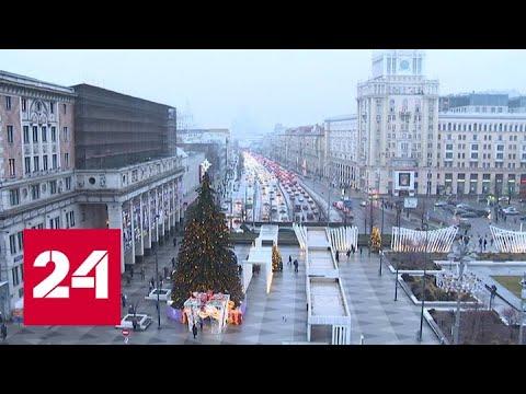 """""""Погода 24"""": до 2020 года в Москве может так и не выпасть снег - Россия 24"""