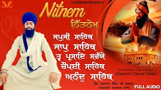 Download Video Nitnem (ਨਿਤਨੇਮ) - Full Path 2017   Giani Bhadur Singh Ji   V Gurbani MP3 3GP MP4