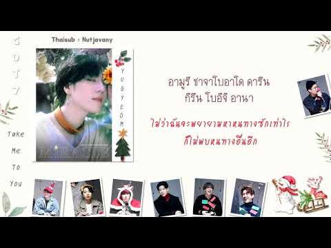 [THAISUB] GOT7 - Take Me To You