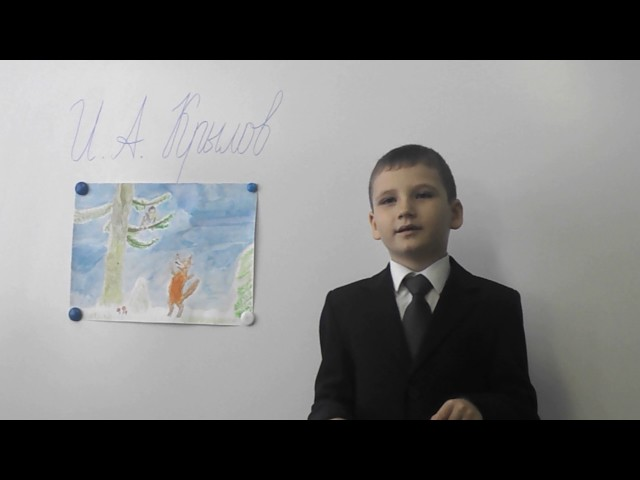 Изображение предпросмотра прочтения – НикитаСпивак читает произведение «Ворона и Лисица» И.А.Крылова