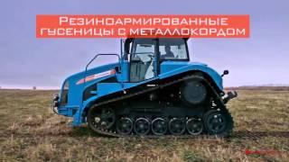 Трактор Агромаш Руслан
