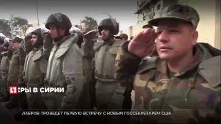 Первые курсанты противоминного центра Минобороны РФ завершили обучение