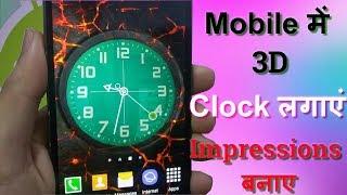 3d clock live wallpaper (3D Clock Live Wallpaper for Android) Clock and Calendar 3D screenshot 2