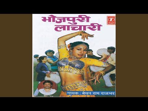 Lilra Laale Bunva Gajab Dhahe Na