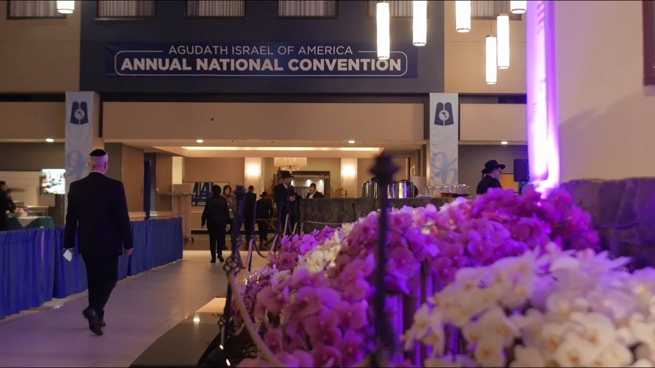 Agudah Convention Highlights - Thursday Night - 2018 | אגודת ישראל באמריקה