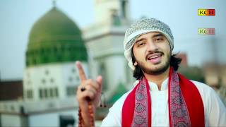 Panjabi Naat Sharif || IK KHWAB SUNWAN || HD OFFICIAL VIDEO M Danyal Omar Qadri