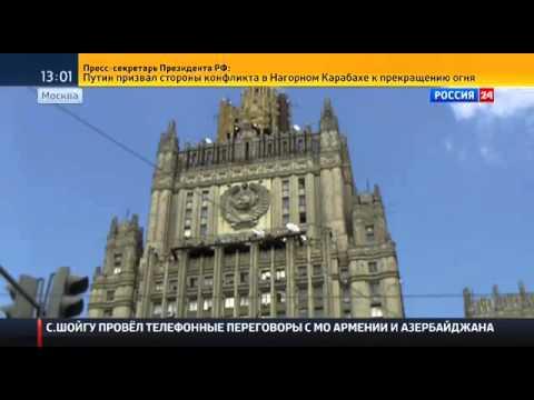 Нагорный Карабах  Армения и Азербайджан начали боестолкновения сбит вертолет