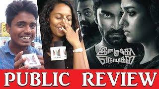 Imaikka Nodigal Public Review | Atharva | Nayanthara | Anurag