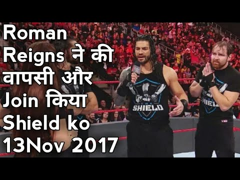 Roman Reigns Returns and join The Shield | Raw highlights 13 Nov 2017 |