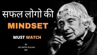 Sir Apj Abdul kalam quotes🔥🔥  in hindi