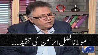 Meray Mutabiq | Molana Fazal-ur-Rehman Ki Tanqeed