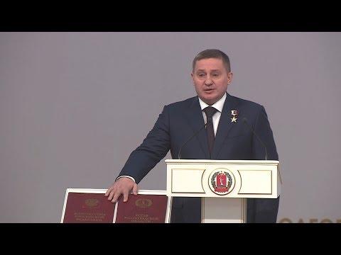 Андрей Бочаров официально вступил в должность губернатора Волгоградской области