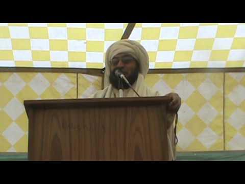 Bacha Khan University Charsadda (BKUC) Qazi Fazl Ullah 1 Pashto Bayan Video قاضی فضل اللہ