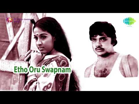 Etho Oru Swapnam | Malayalam Movie Audio Jukebox