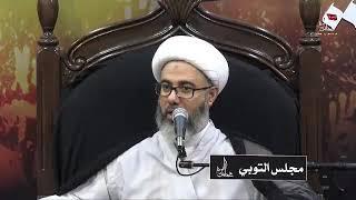 الشيخ مصطفى الموسى - لماذا نسب سلمان الفارسي إلى أهل البيت عليهم أفضل الصلاة والسلام