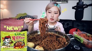 New Spicy Fire Black Bean Instant Noodles Review Mukbang  KEEMI