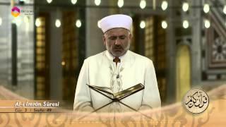 Mukabele Osman Şahin 3.Cüz - TRT DİYANET 2017 Video