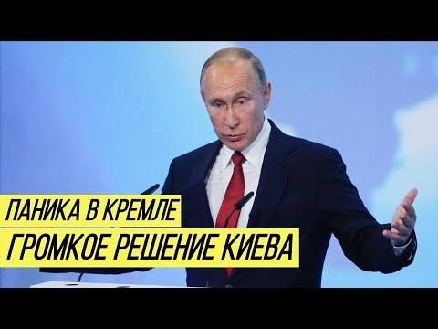 Украина нанесла тяжёлый