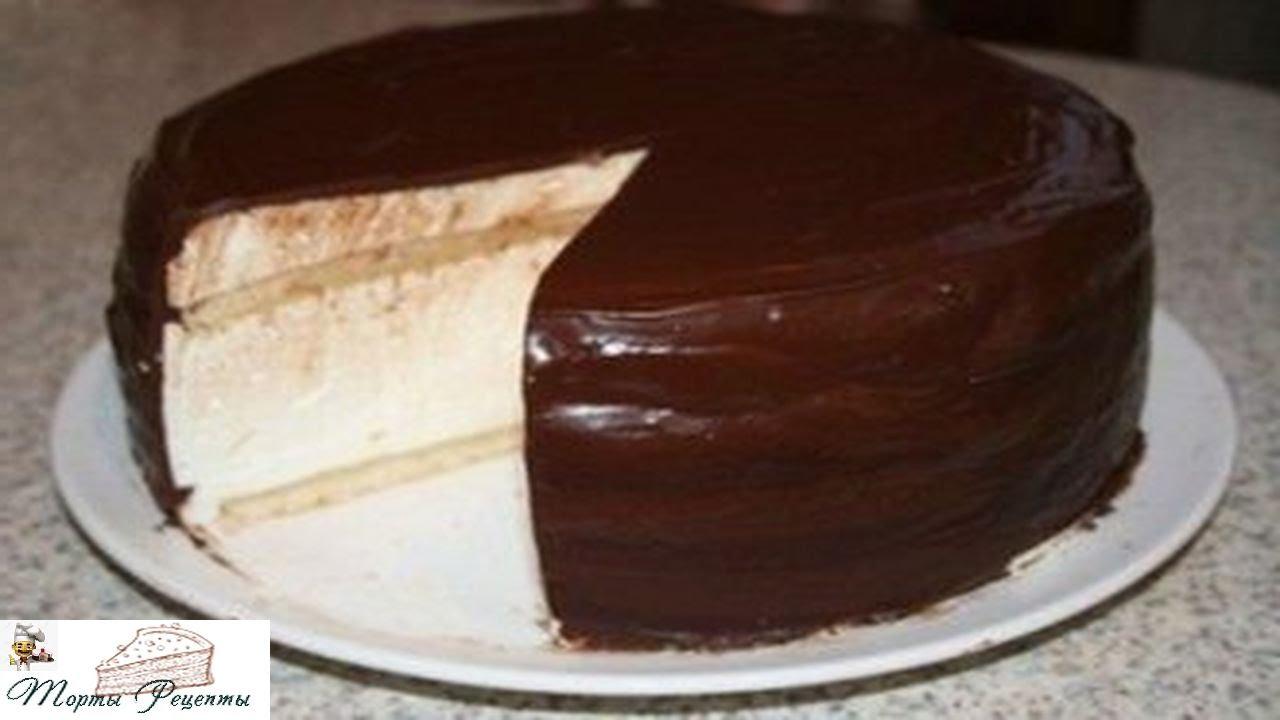 Эскимо торты рецепты с фото в домашних условиях 71