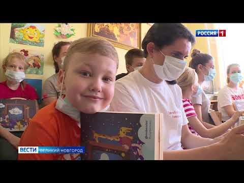 ГТРК СЛАВИЯ Вести Великий Новгород 19 06 20 вечерний выпуск