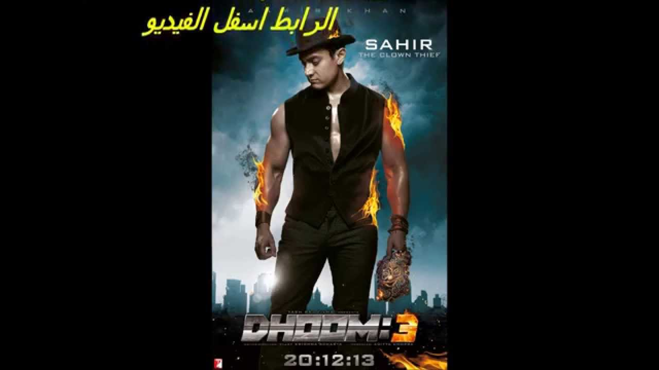film dhoom 3 complet en arabe
