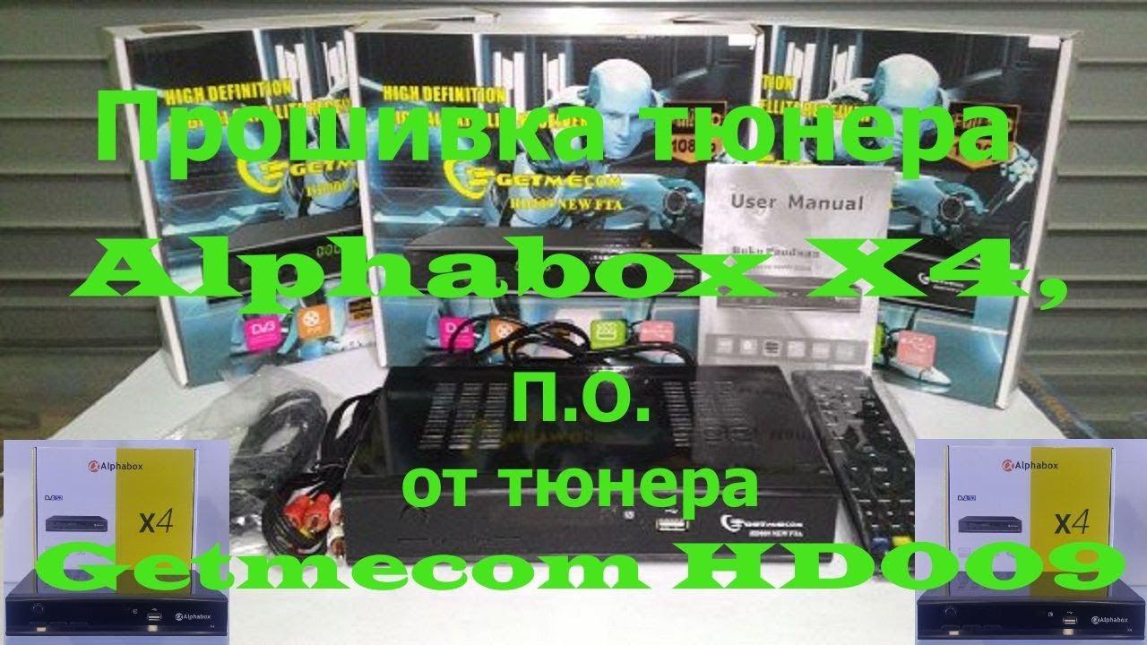 Alphabox X4 Micro RF » Форум Спутниковый мир