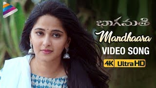 Bhaagamathie Telugu Movie Songs | Mandaara Video Song 4K | Anushka Shetty | Unni Mukundan | Thaman S