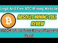 Bitcoin Mining Software ~ Free Activation Key 2020