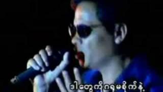 01-Chit Pyi Hmah Toh-Ye Tun