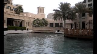 Дубаи - отрывок из сказки