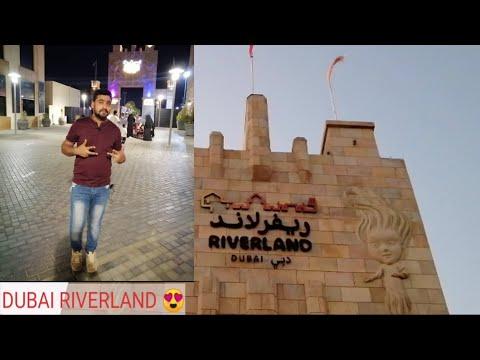 The River land Dubai || Dubai river land || River land Dubai || Bollywood park | Emirates road Dubai