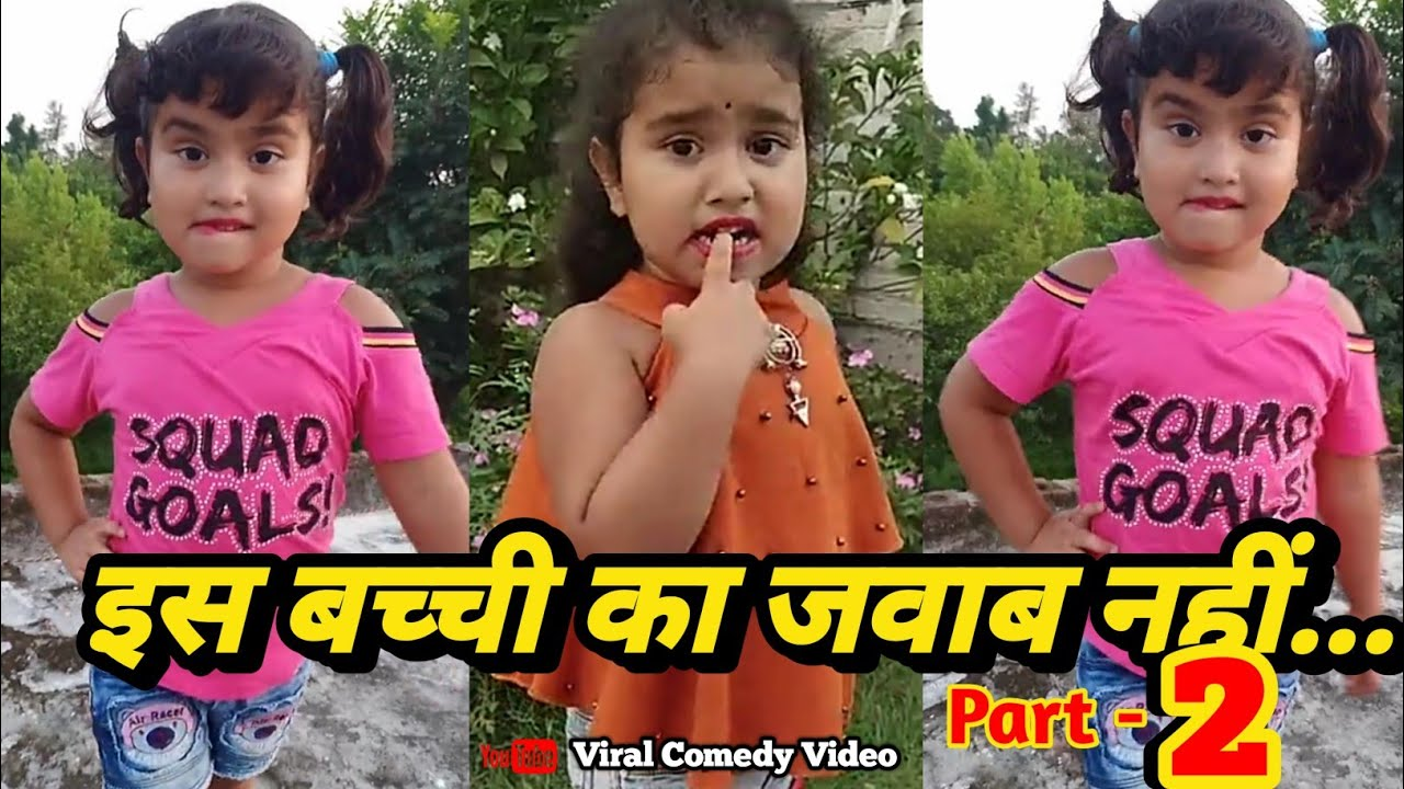 इस बच्ची का जवाब नहीं part 2 Sanya Ahmed new video । Saniya ahmad new viral video ।Saniya_vigo video