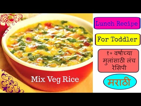 Quick delicious babyfood recipe in marathi youtube quick delicious babyfood recipe in marathi forumfinder Choice Image