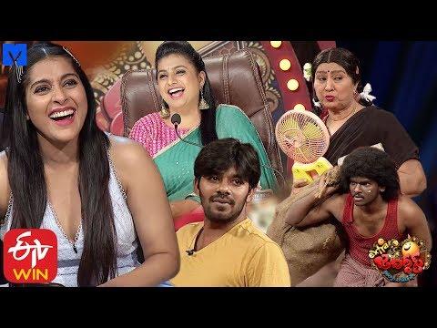 Extra Jabardasth   31st January 2020   Extra Jabardasth Latest Promo - Rashmi,Sudigali Sudheer