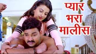"PAWAN SINGH & AKSHARA SINGH || BEST ROMANTIC SCENE OF SUPERHIT MOVIE ""PAWAN RAJA"""