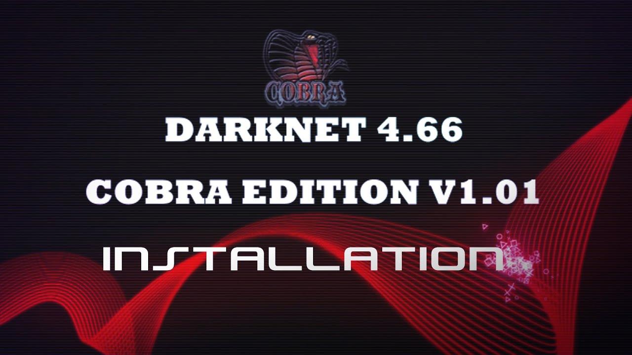 darknet длЯ ps3 hydra2web
