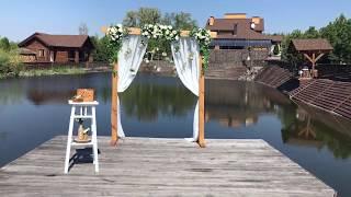 Алена и Даниил - Wedding Day   загородная усадьба Родолад Харьков   апрель - 2018