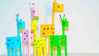 Поделки из бумаги для детей. Бумажные Жирафики.