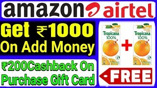 Get Rs 1000 Amazon Cashback On Add Money | Airtel Gift Card Offer | Get 2 Pack Tropicana Juice Free