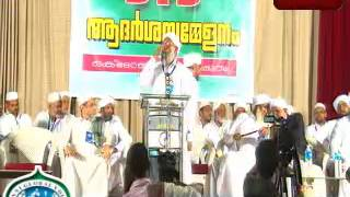 Koottambara Abdurahman Darami SYS Adarsha Speech Malapuram 25-10-2013