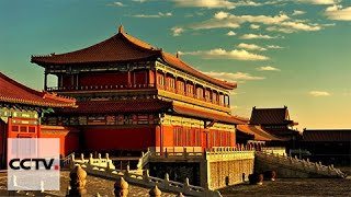 The Forbidden City 100— Part 19: The Chinese Corbels