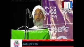 Koottambara Usthad Part3 Darul Irshad Silver Jubilee Prajaranam @ Vitla 19/03/2015