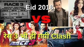 Breaking News! Race 3 Vs Fanney Khan Biggest Clash ! EID 2018