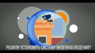 видео Купить Видеорегистраторы AHD/HD-CVI/HD-TVI Jassun JSR-H1616