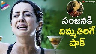 Sanjjana BEST EMOTIONAL Scene | Happy Birthday Movie Best Scenes | Jyotii Sethi | Telugu FilmNagar