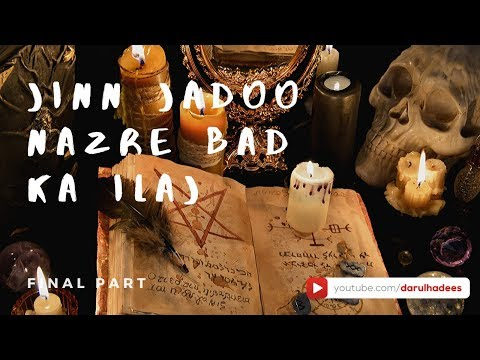 Jinn Jadoo Nazre Bad Ka Ilaj | Part 4 | Final Part | Shaykh Fasihuddin Hyderabadi