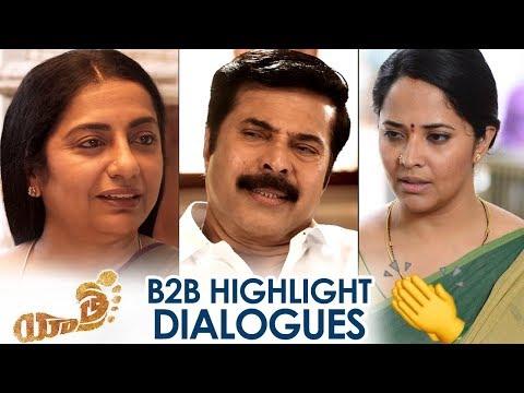 Yatra Movie B2B Highlight Dialogues | Mammootty | Anasuya | YSR Biopic | 2019 Latest Telugu Movies