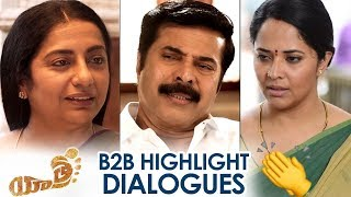 Yatra Movie B2B Highlight Dialogues | Mammootty | Anasuya | YSR Biopic | 2019 Latest Telugu Movies